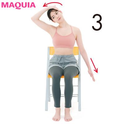 お風呂上がりに! 座って簡単5ステップでできる、首エクササイズ_1_3