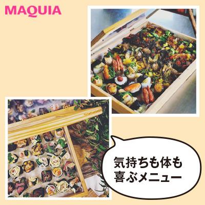 パワーのある野菜が美肌&元気の元! フードデザイナー細川芙美さんの美貌食レシピ_1_5