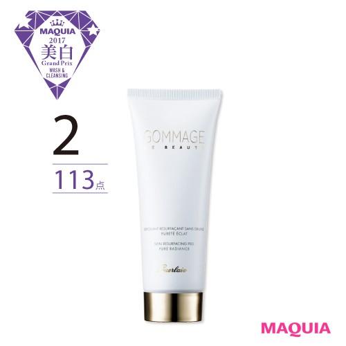 美容賢者51人が選んだ美白洗顔クレンジング&美白化粧水ベスト3を発表!_1_1
