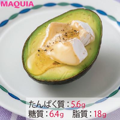 サバ缶サンド・はちみつアボカドチーズetc. 満足感たっぷりのダイエットレシピ_1_4