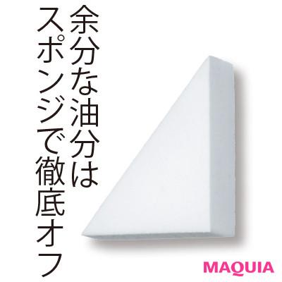 崩れない肌代表・田中みな実さんの厳選コスメ12品_1_9