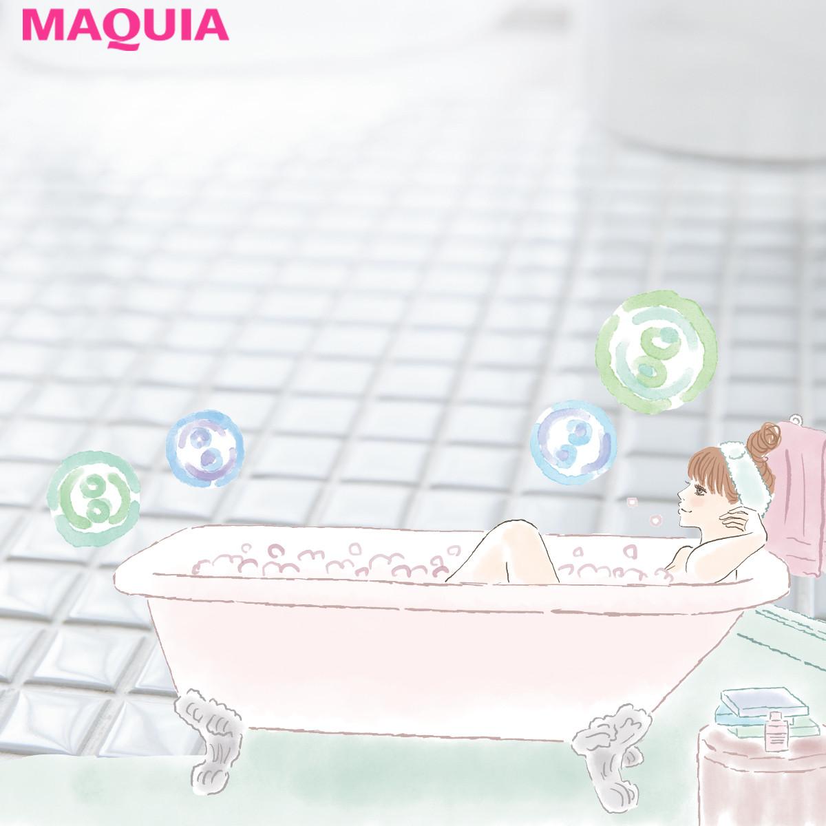 未来のキレイに絶対差がつく! お風呂でビューティケア【入り方編】