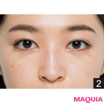 瞳を輝かせると、美肌も若見えも叶う! アイキャッチを増すメイク術を大公開_1_2