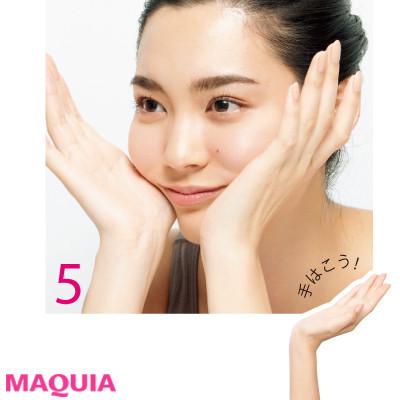 最新研究で明らかに! 美肌にはちょっとの圧とストレスが必要って知ってた?_1_5