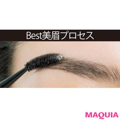太く濃い眉はグレイッシュカラーで自然に! 長井かおりさんが描き方の正解を教えます_1_4