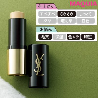 カバー&スキンケア力が秀逸! 2018最新・クリームファンデーション5選_1_4