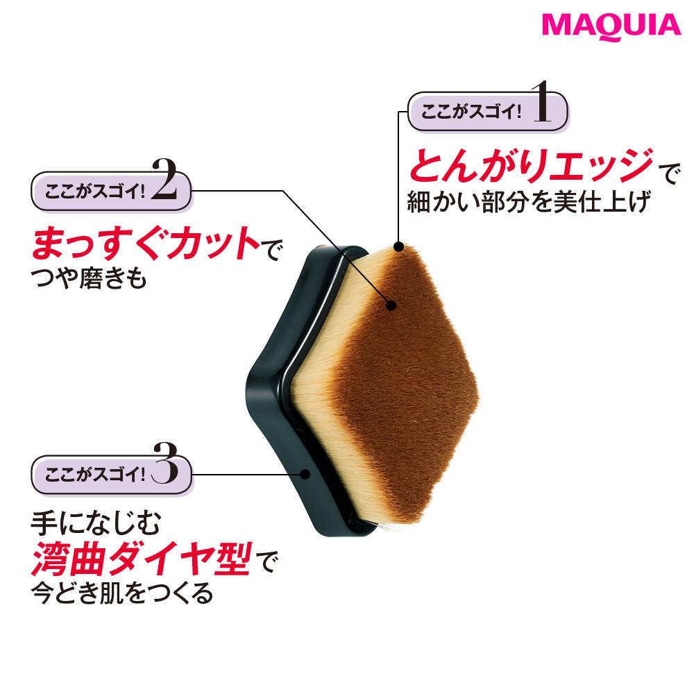 マキア5月号表紙は北川景子さん 特別付録は美肌ブラシ、オバジCの3点セット、エスト ザ ローションと超豪華!_1_3