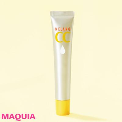 メラノCC 薬用しみ 集中対策 美容液(医薬部外品)