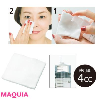 美容の目利きが教える毛穴ケア化粧水の選び方&使い方_1_1