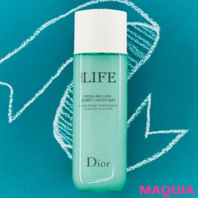 HAKUの新美容液、ディオールの潤いミストetc. 人気ブランドの新作をまとめてチェック!_1_2