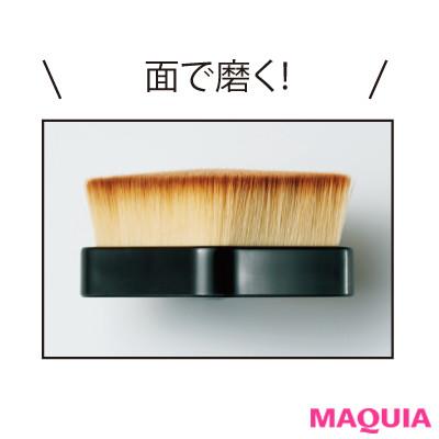 【5月号特別付録】千吉良恵子さんプロデュース『ひし形美肌ブラシ』のスゴさを大解剖!_1_4