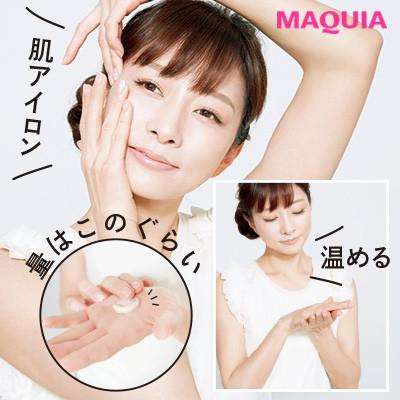 石井美保さんのうるおう秘策&愛用品を公開! クリームで肌アイロン、オイルで毛穴を押し上げetc._1_10