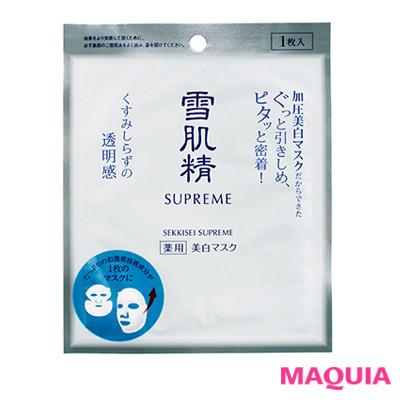 ¥500〜シートマスク&時短ケアのTOP5を発表! みんなのベスコス2018下半期_1_4