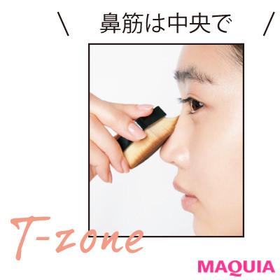 【5月号特別付録】千吉良恵子さんプロデュース『ひし形美肌ブラシ』のスゴさを大解剖!_1_2