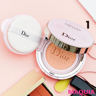【ディオール、SHISEIDO、スック、uka】人気ブランドのオリジナル「カラー」で、キレイをアップデート!_1_1