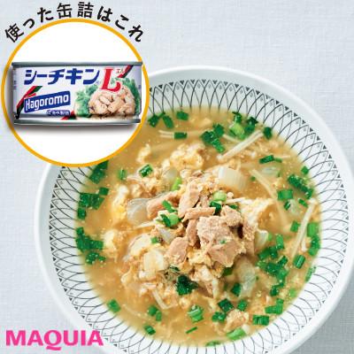 ツナと卵のスープ