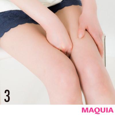 速攻! 【座ったまま数秒】脚の左右差を整えて一瞬で美脚をつくる方法_1_3