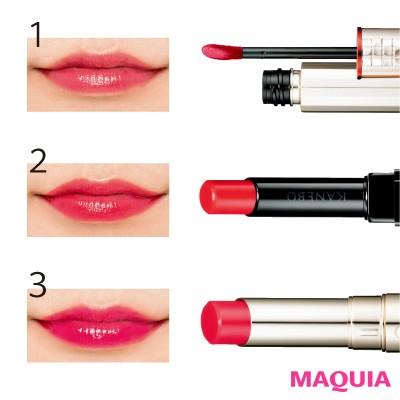 赤みが出やすい肌タイプにぴったり!春色のピンク&レッドリップ厳選セレクション_1_2