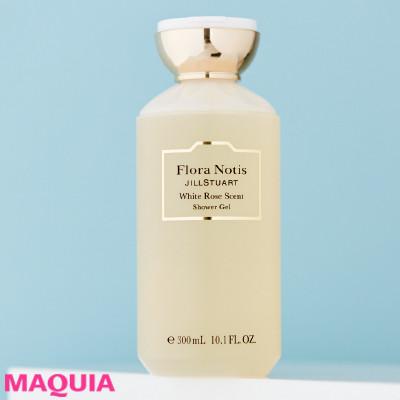 夏の美容に欠かせない! 香るシャワージェル、スキンケア発想のシャンプー、限定化粧水ほか_1_1