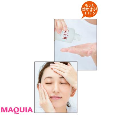 開き・たるみ毛穴に効く! たっぷり潤うリフトアップ化粧水7選_1_8