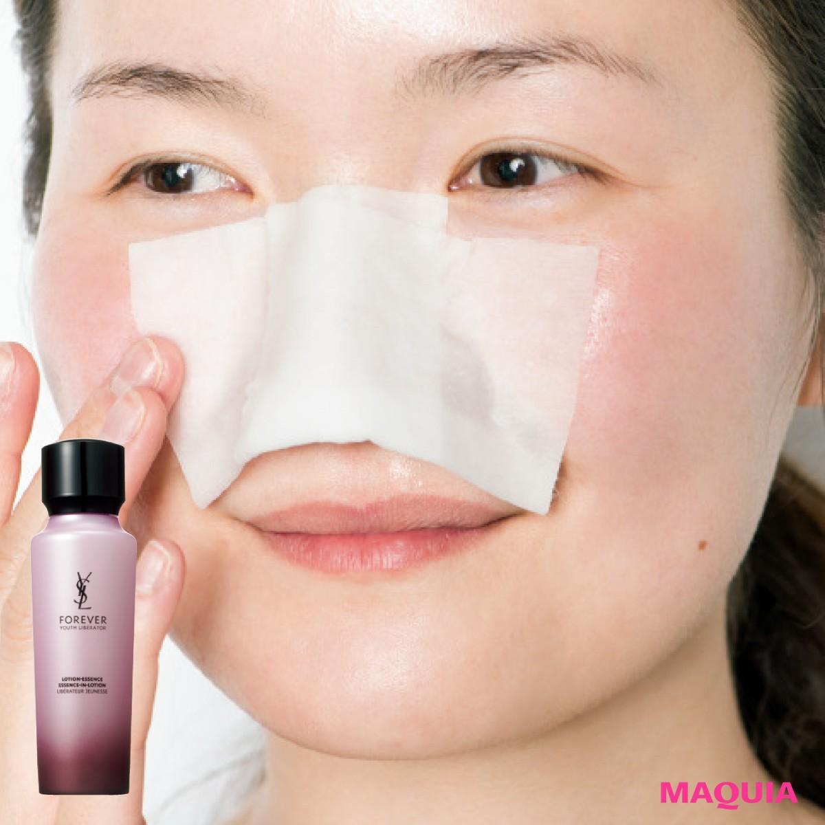 毛穴 方法 なくす の 鼻