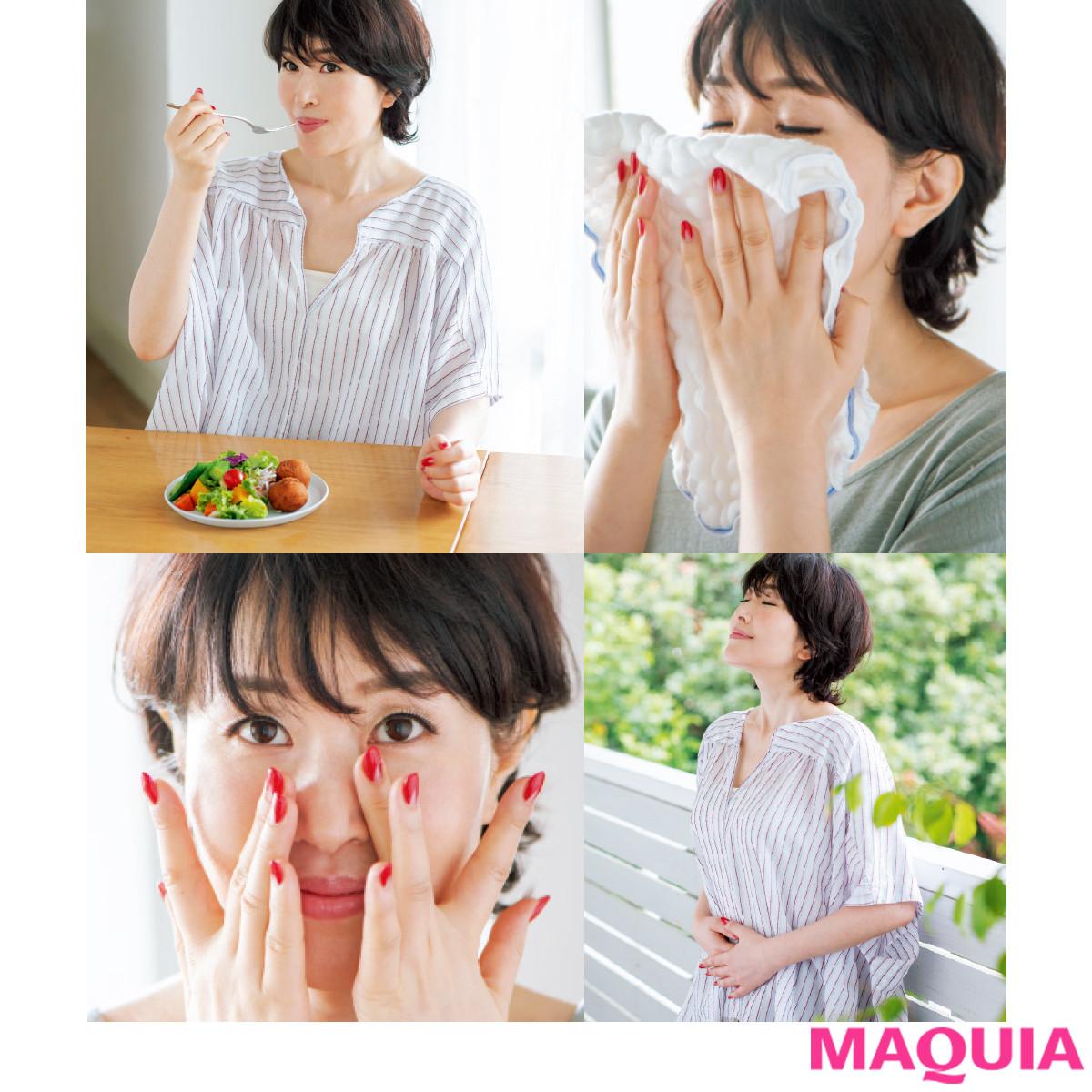 情報がありすぎて美容の迷子に……小林ひろ美さんが「リセット美容」の基本を指南!