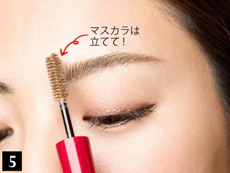 【濃い眉毛】のコンプレックス解消に眉マスカラをON。ナチュラルなあか抜け眉に変身_1_6