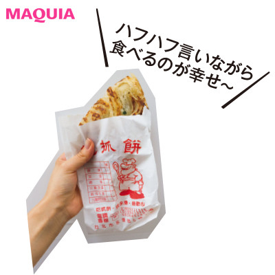 """""""絶対食べたい""""台湾の激ウマフードルポ! ~昼ご飯&食べ歩き編~_1_5"""