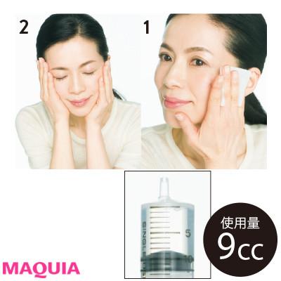 美容の目利きが教える毛穴ケア化粧水の選び方&使い方_1_2