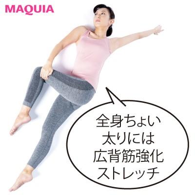 ダイエットもコスパ重視!効率よく痩せたい人必見・プロが教えるエクササイズの助言_1_5
