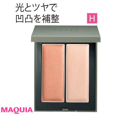 シマリング グロー デュオ 01 ¥4500/THREE