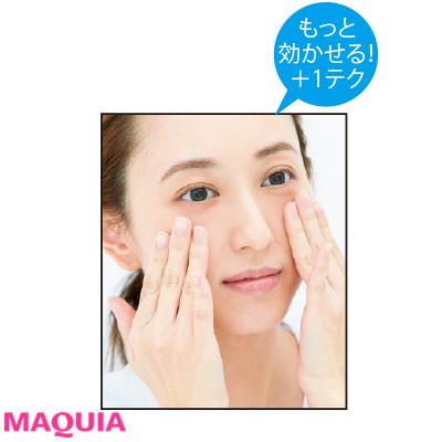 【黒ずみ・詰まり/乾燥・敏感】毛穴悩みに効く名品化粧水8選_2_5