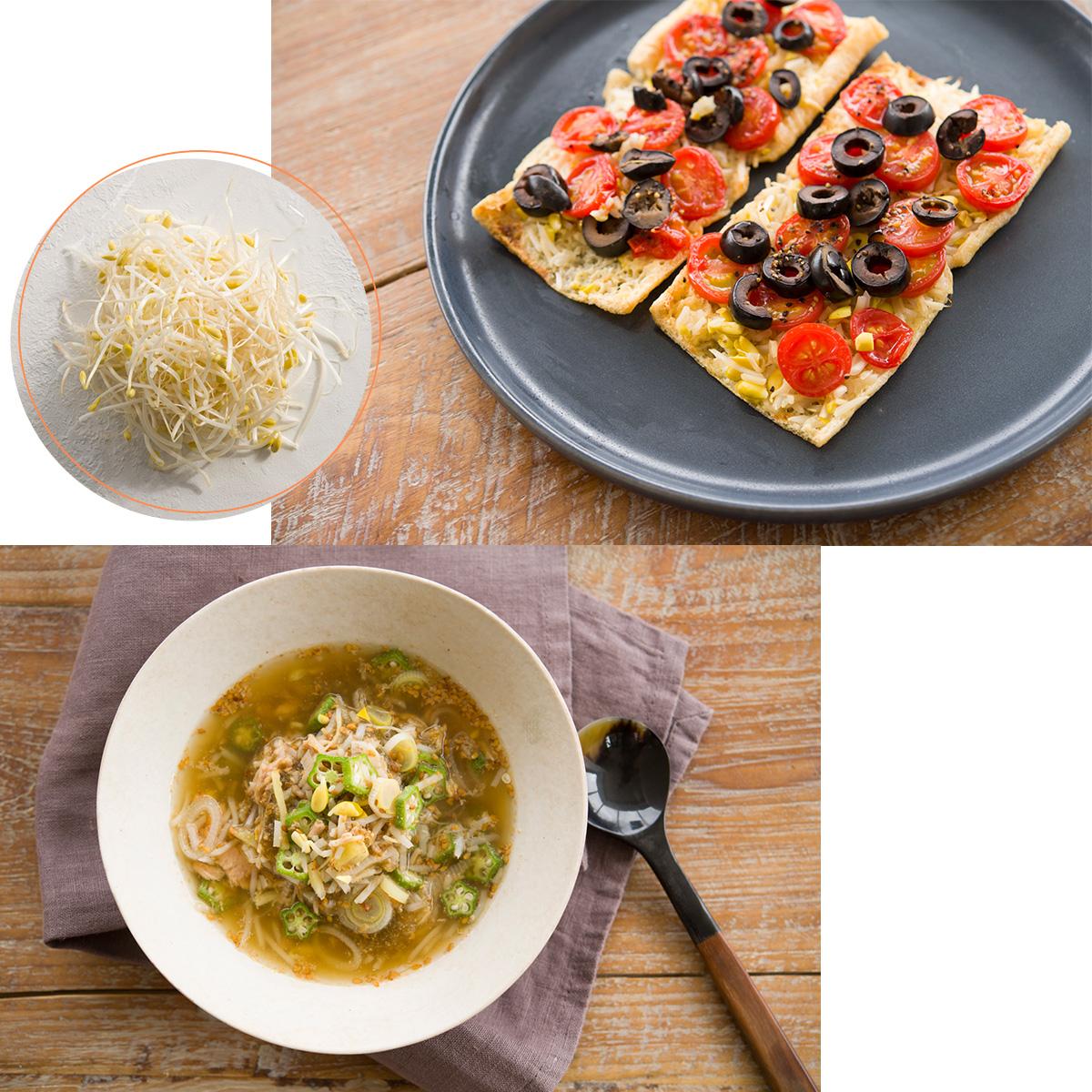 激安2ケタ食材「豆もやし」の美容効果は? Atsushi流レシピで抗酸化&リラックスのWエイジングケア