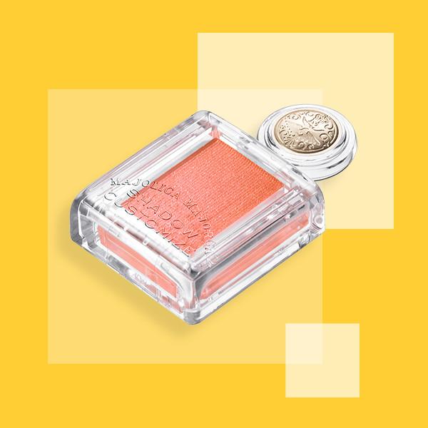 プチプラ 単色オレンジアイシャドウ  1   資生堂 マジョリカ マジョルカ  シャドーカスタマイズ OR481