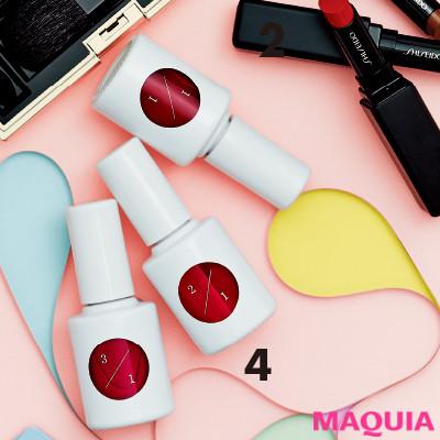【ディオール、SHISEIDO、スック、uka】人気ブランドのオリジナル「カラー」で、キレイをアップデート!_1_4