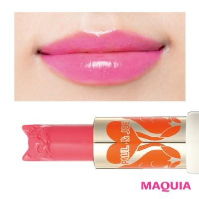 """肌の色が""""イエローベース""""さんに似合う、オレンジ&ピンクリップを厳選セレクト_1_3"""