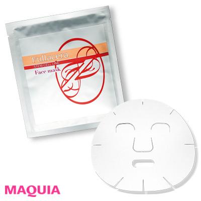「ヒト幹細胞培養上清液」マスク