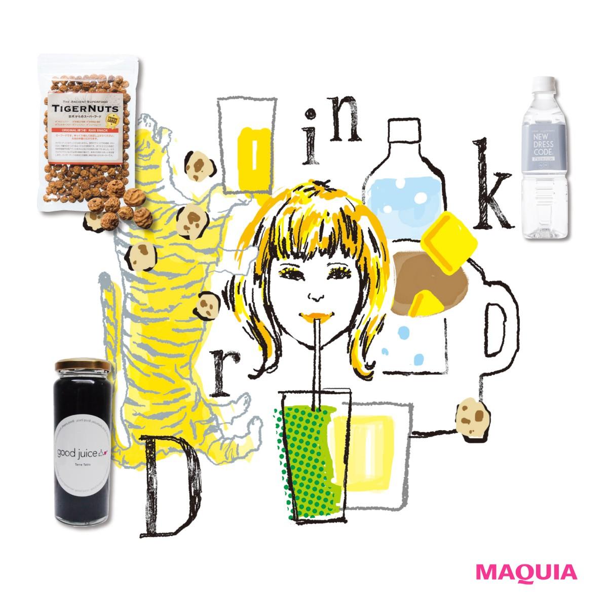 こじはる愛飲のバターコーヒー、タイガーナッツ【インナービューティ最前線】