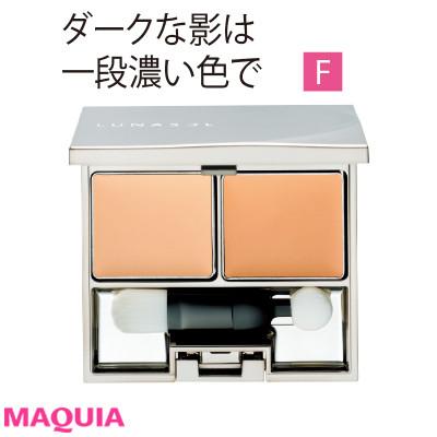 ルナソル シームレスコンシーリングパクト SPF36・PA+++ ¥4000/カネボウ化粧品