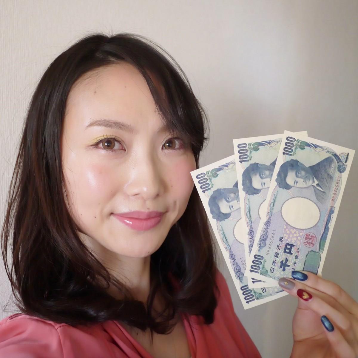 3000円で大胆春カラーメイクに挑戦!! 【ブロガーの買い物レポ 大トリ編】