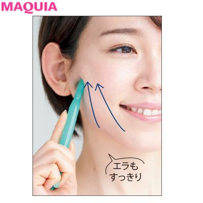 【簡単小顔】キュッとしたフェイスラインをつくる「美圧かっさ」攻略法_1_4