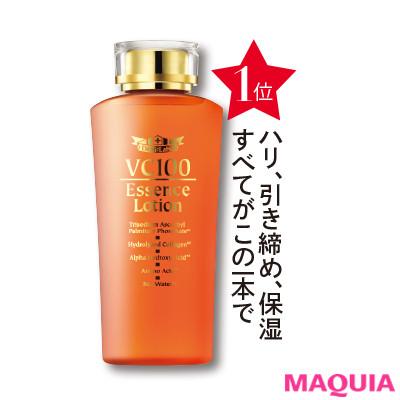 【¥650〜】amazon&渋谷ロフトで売れている毛穴コスメを発表!_1_1