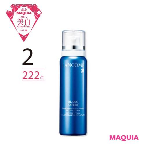 美容賢者51人が選んだ美白洗顔クレンジング&美白化粧水ベスト3を発表!_1_3