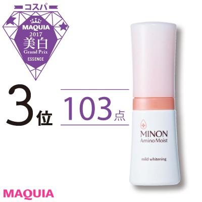化粧水、美容液etc.美容のプロが厳正ジャッジしたコスパ美白グランプリ_1_6