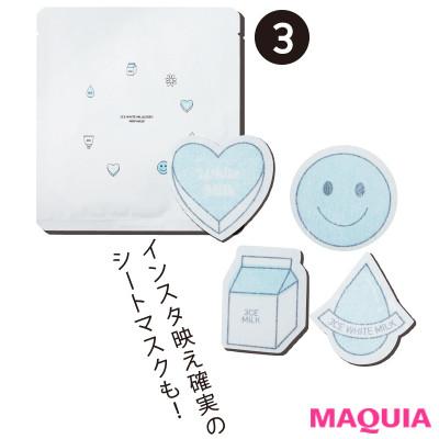 えみ&MEGがソウルでキレイ探し! 大人気ブランド「3CE」のショップに潜入_1_3