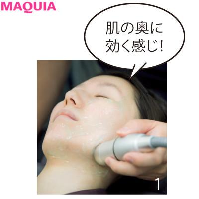 4Dスキャンで小顔を科学する!? 目からウロコの韓国美容医療・潜入ルポ_1_1