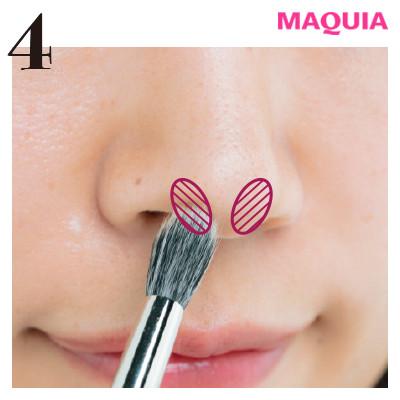 角鼻の存在感が、見違えるほど薄く! 基本の忘れ鼻メイクをレクチャー_1_4
