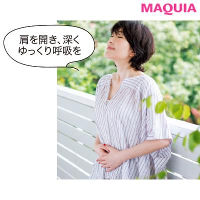 情報がありすぎて美容の迷子に……小林ひろ美さんが「リセット美容」の基本を指南!_1_2