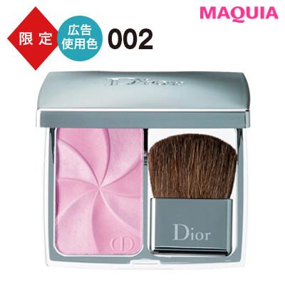 Dior(ディオール)のパステルカラーに心弾む! リップほか注目の新作をチェック_1_8