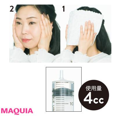 美容の目利きが教える毛穴ケア化粧水の選び方&使い方_1_3